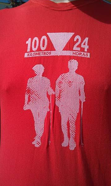 100km/24h de Colmenar Viejo (Espagne): 9-10 juin 2012 IMAG2253