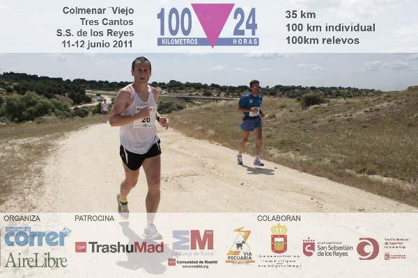 100km/24h de Colmenar Viejo (Espagne): 9-10 juin 2012 REC-0191