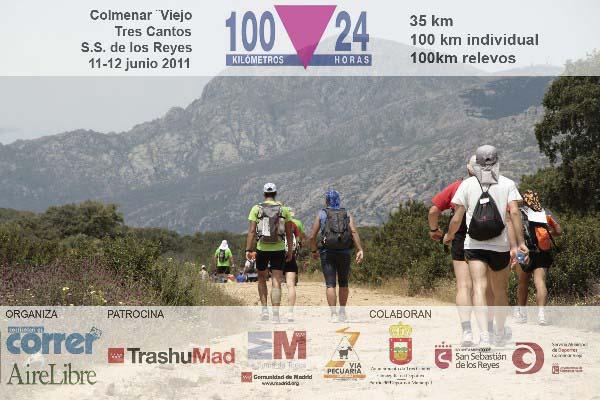 100km/24h de Colmenar Viejo (Espagne): 9-10 juin 2012 REC-0539